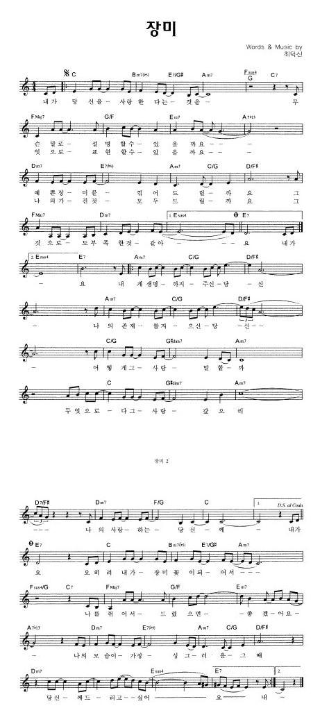 music-rose1_mini.jpg